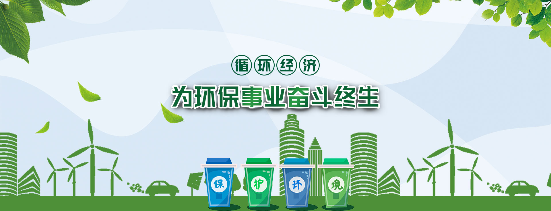涂料桶回收